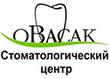 Овасак