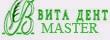 Vita Dent Master